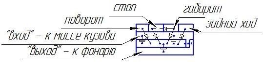 LM317 регулируемый стабилизатор напряжения и тока ...