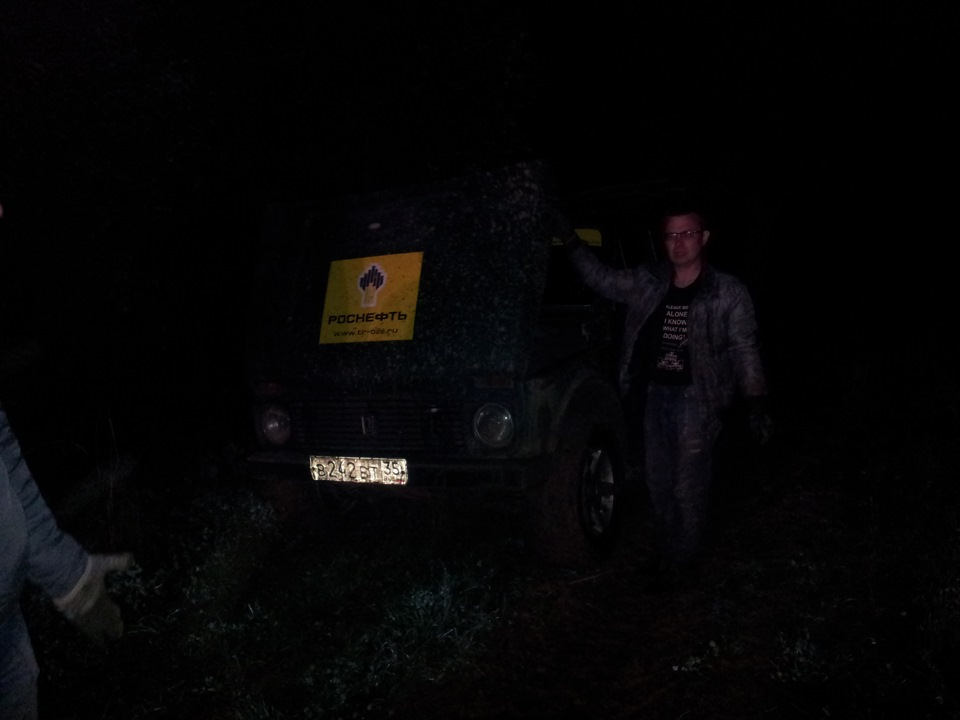 Куплю Колеса до трактора. - agroru.com