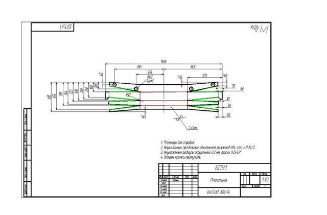 чертежи переднего бампера