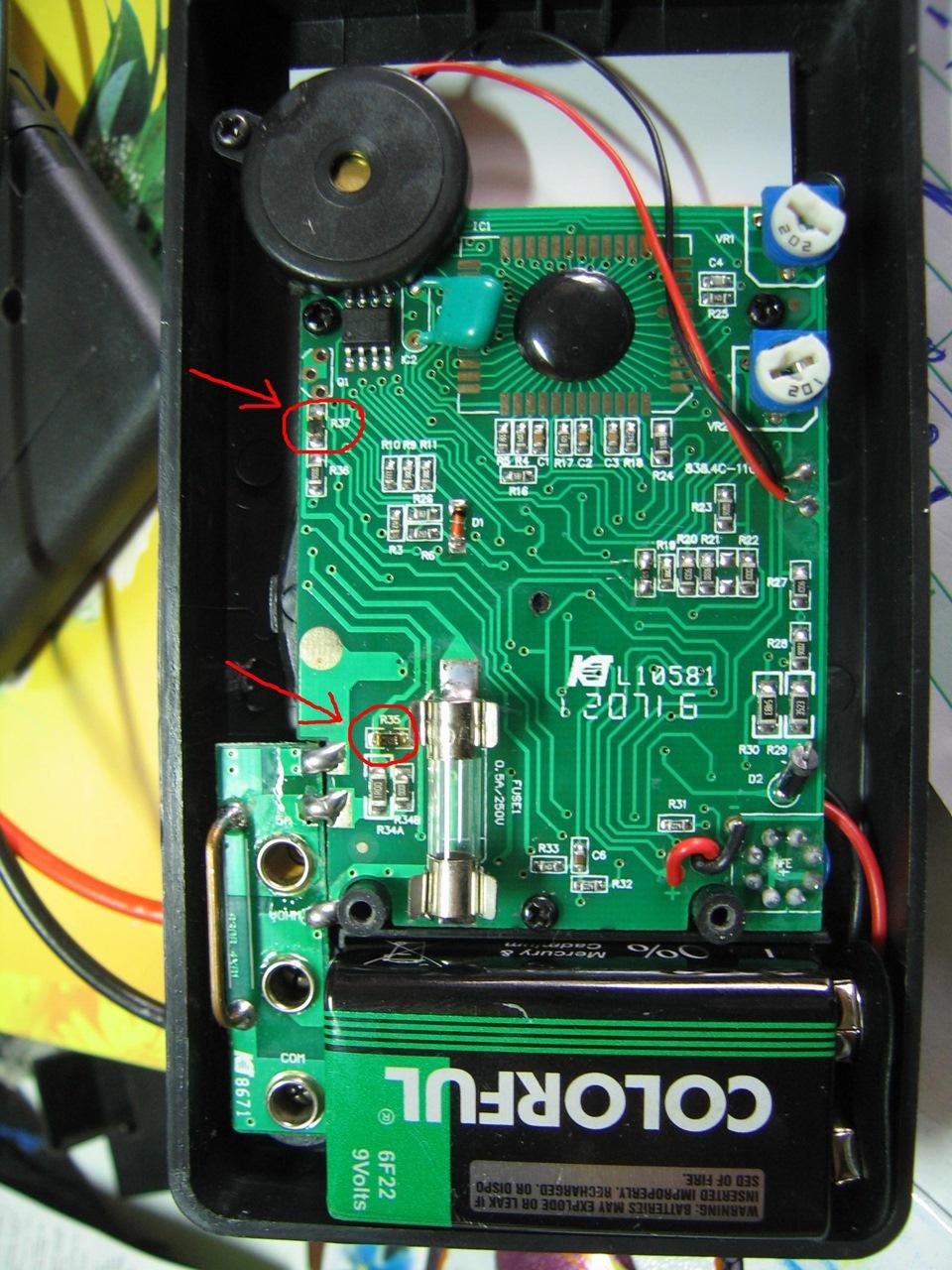 Dt 838 ремонт своими руками