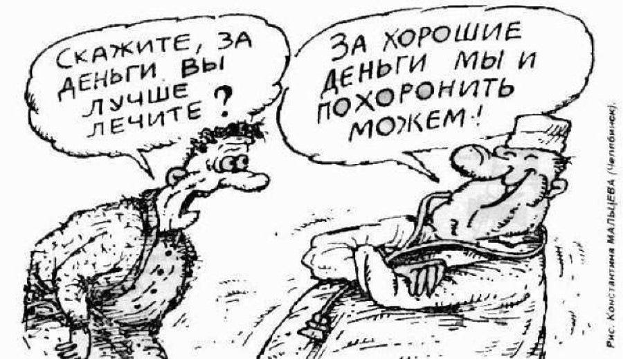 """Покушение на """"минсдоха ДНР"""" Тимофеева инициировано им самим, - ИС - Цензор.НЕТ 3935"""