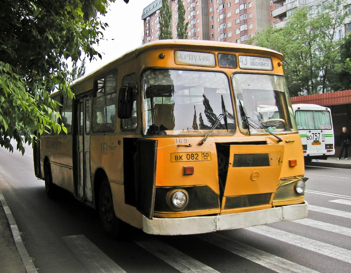 растения картинки автобусов лиазов жилья елизово