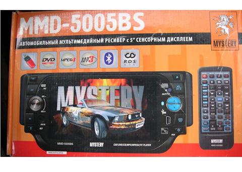 Volvo 242 Gasket Set M46 Professional Parts Sweden 41431574