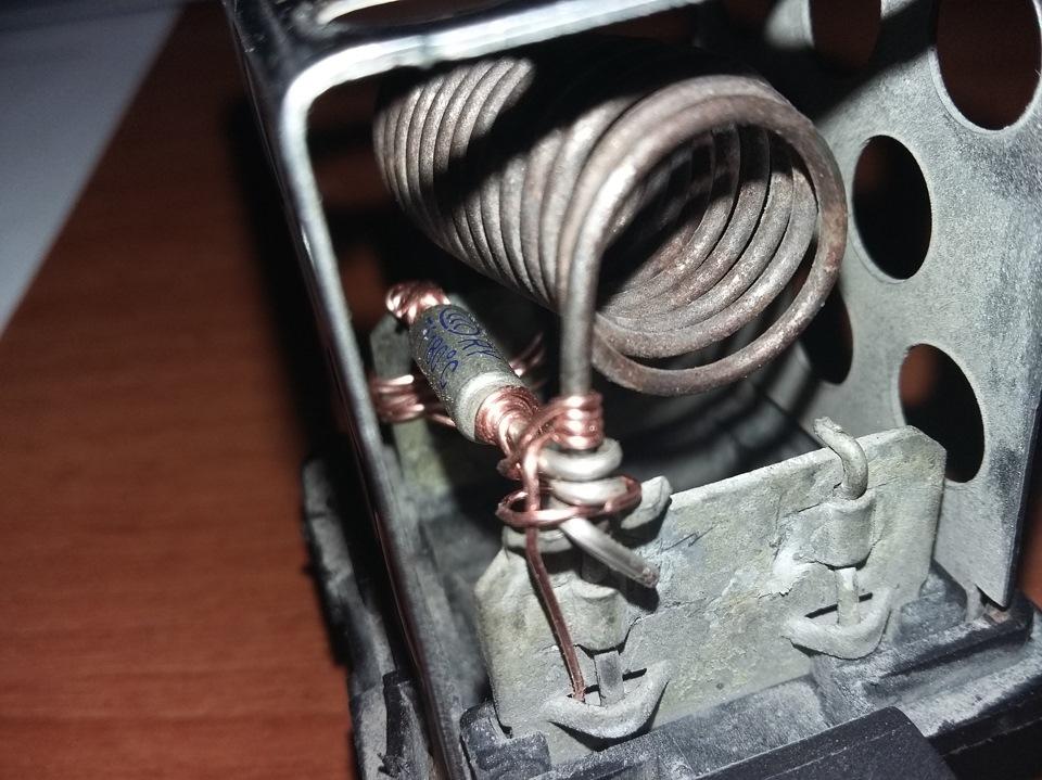 Резистор вентилятора своими руками 71