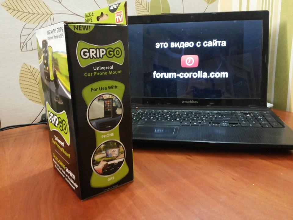 Gripgo инструкция - фото 10