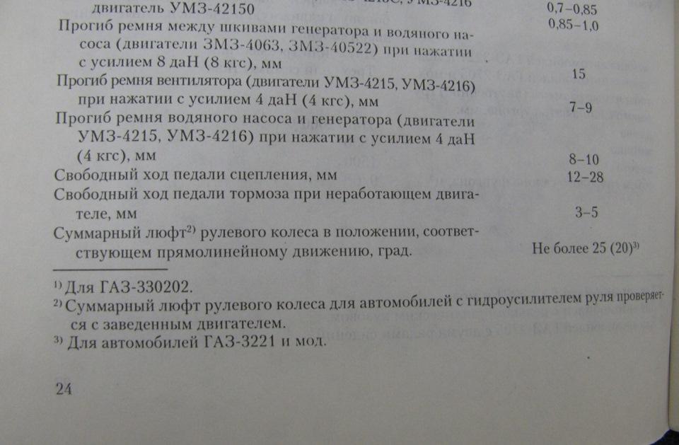 967c03as-960.jpg