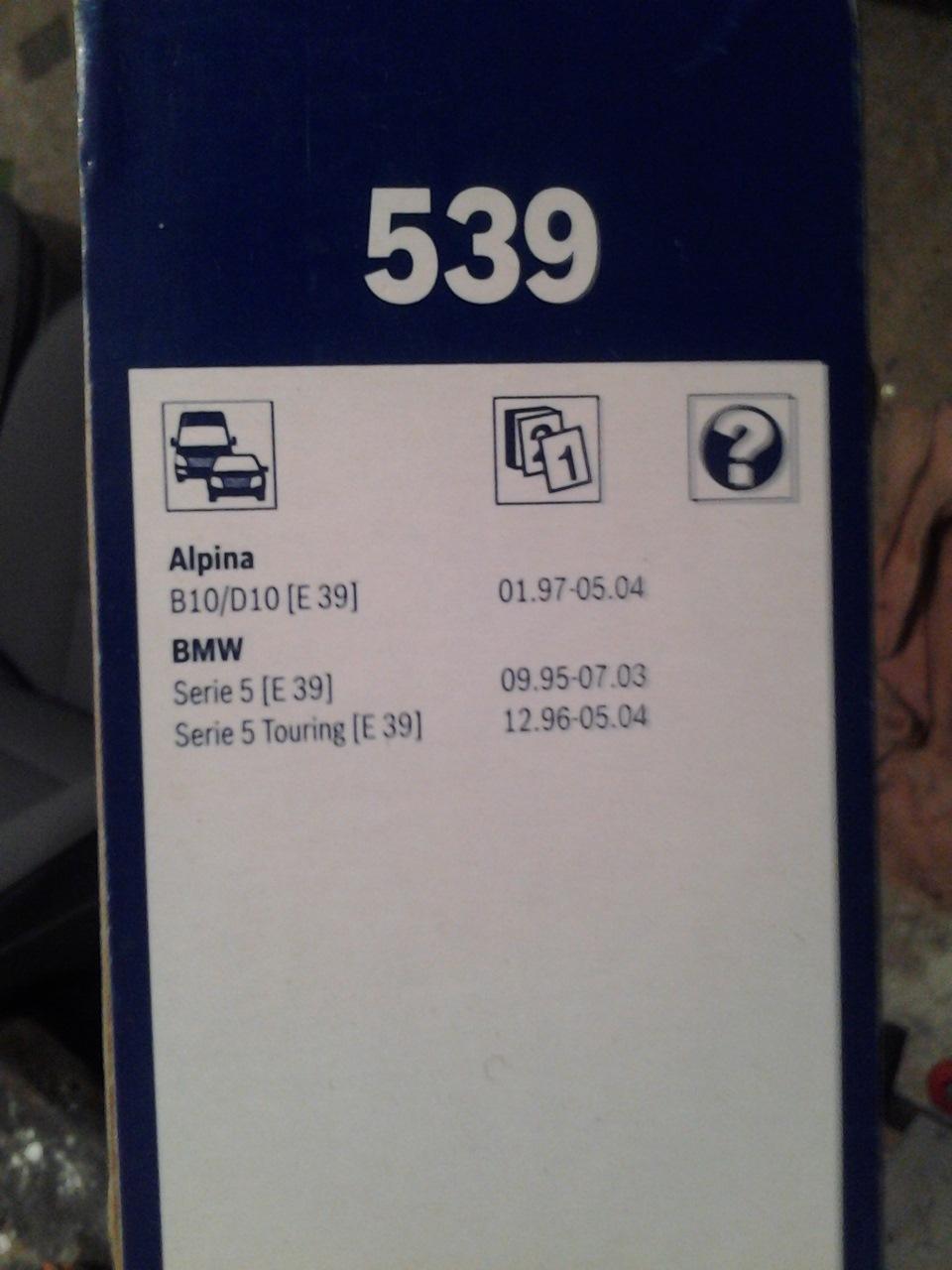 бескаркасный комплект щеток для BMW e39