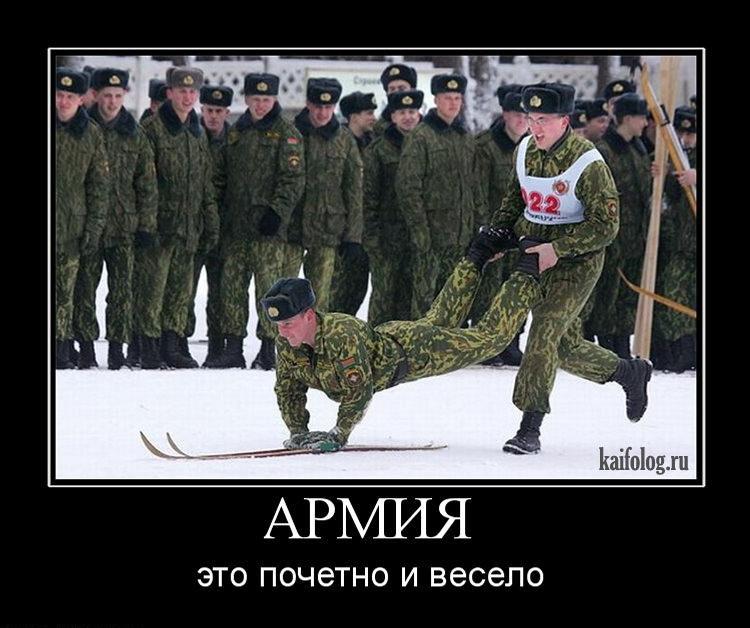 Картинки или, прикольные картинки про армию с надписями ржачные для поднятия