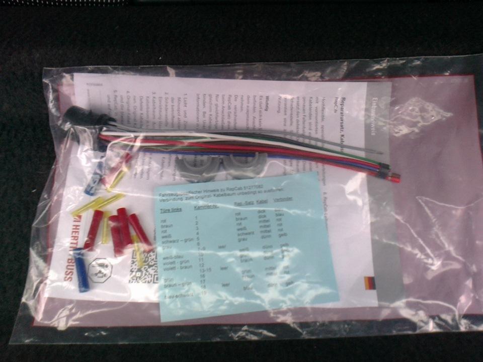 проводки Astra-H / RepCab