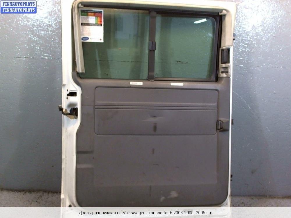 Снятие обшивки двери транспортер т5 caldan конвейер