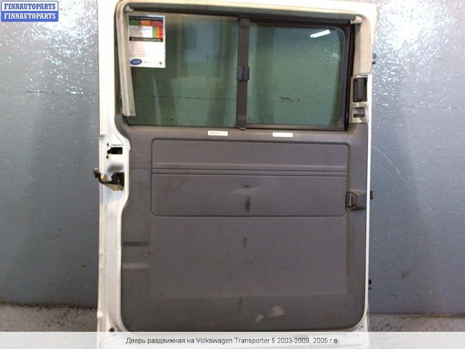 Как снять карту двери фольксваген транспортер фольксваген транспортер т5 бу купить спб