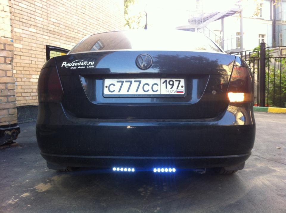 Освещение при движении задним ходом  VW Polo sedan
