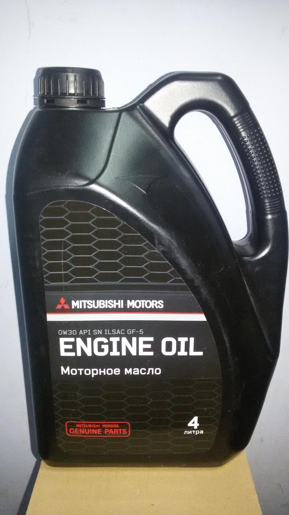 Mitsubishi Engine Oil Api Sn 0w 30