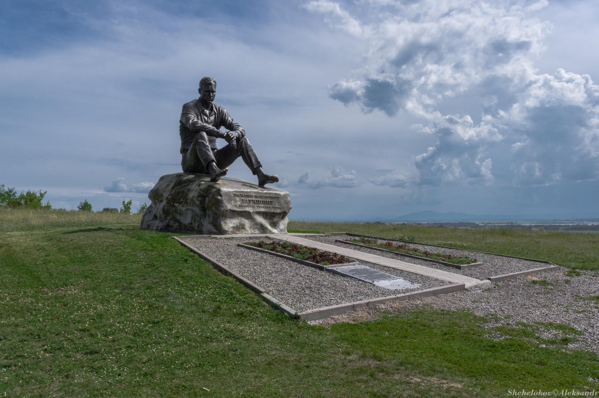 цискаридзе заявил памятники алтайского края фото и описание получения хорошего результата
