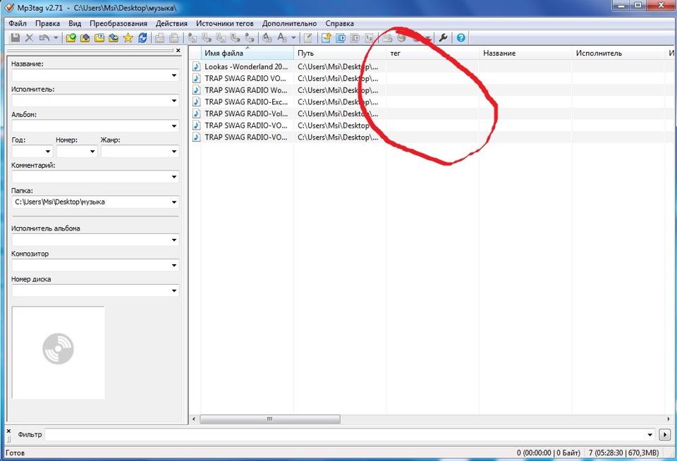 скачать программу для записи дисков в машину - фото 10