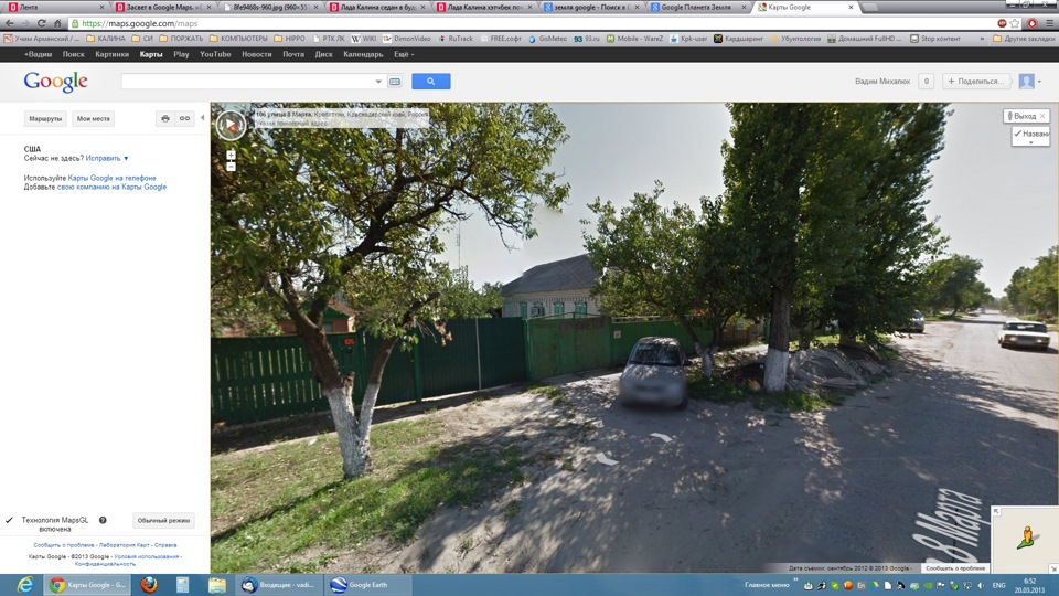 Найди свою машину на Google MAPS! — Лада Калина Седан, 1 6 л , 2006