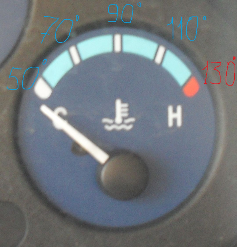 Не показывает бензин матиз