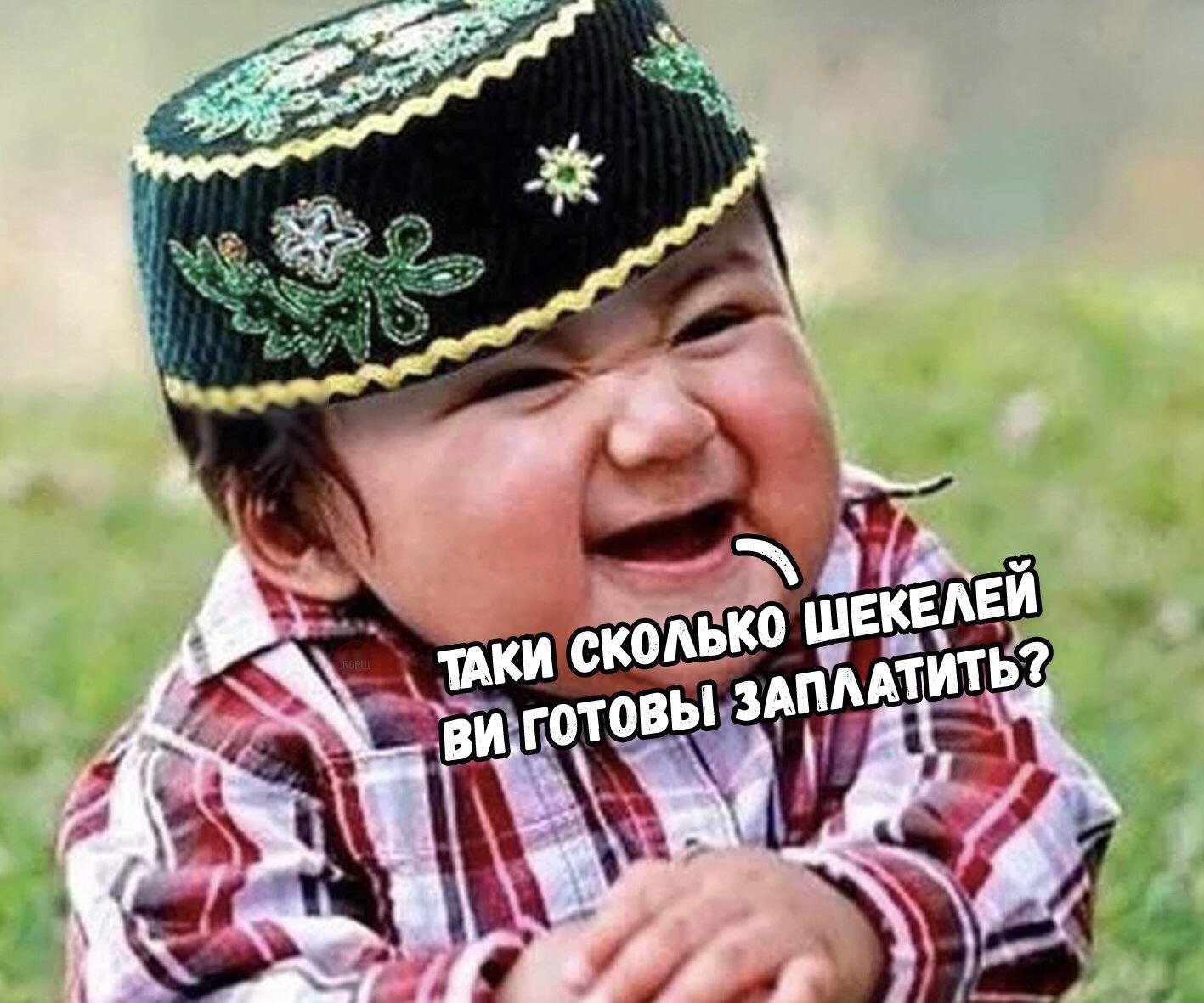 Картинки с надписью на татарском языке