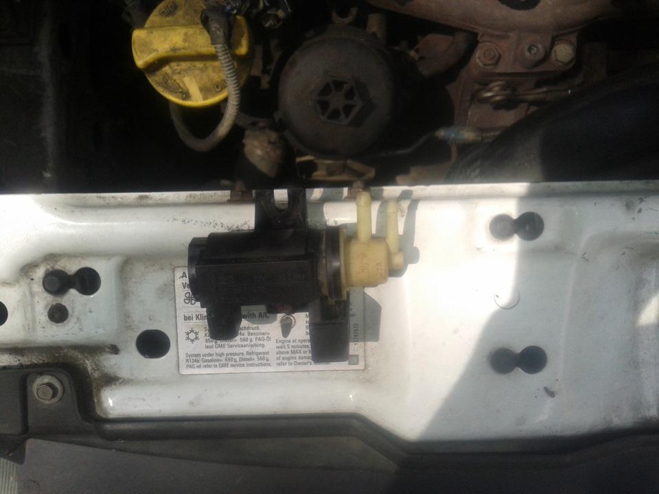 Зачем нужен вакуумный клапан опель омега - Все о Вашем авто