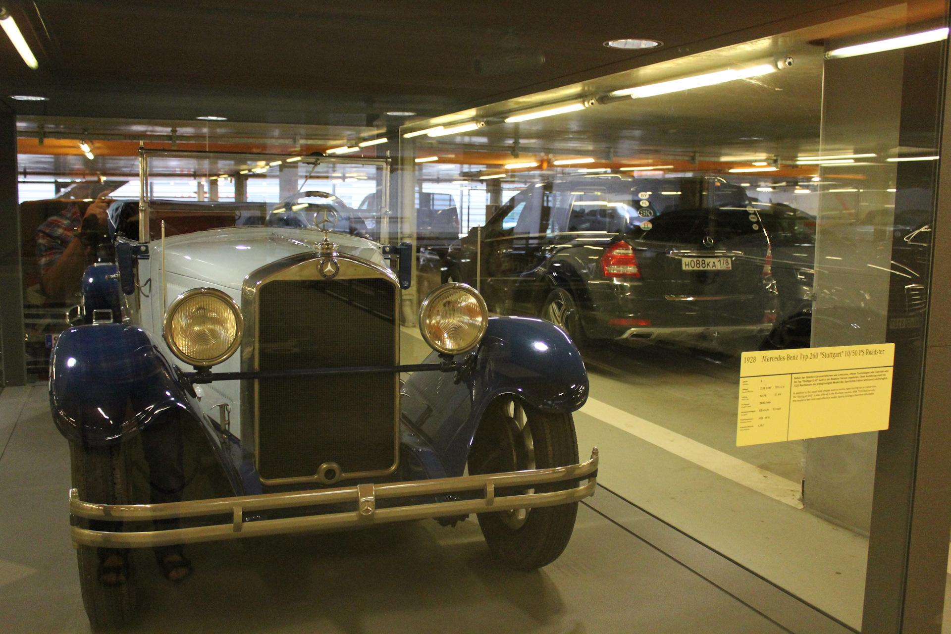 на парковке porsche engineering в штутгарте