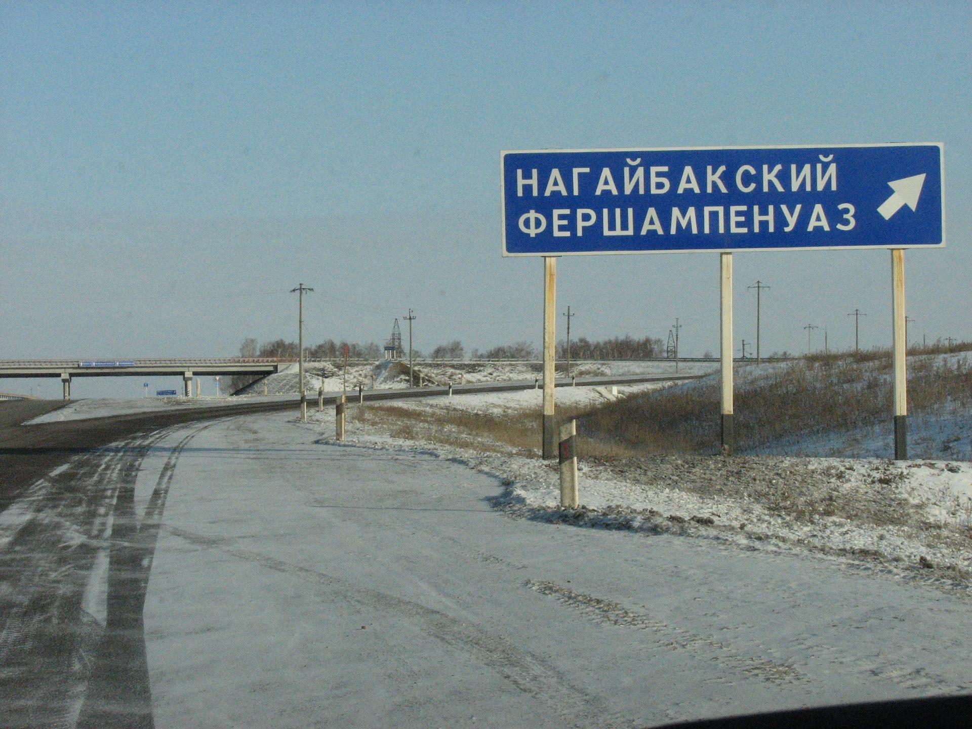 Погода на 10 в варне челябинской области