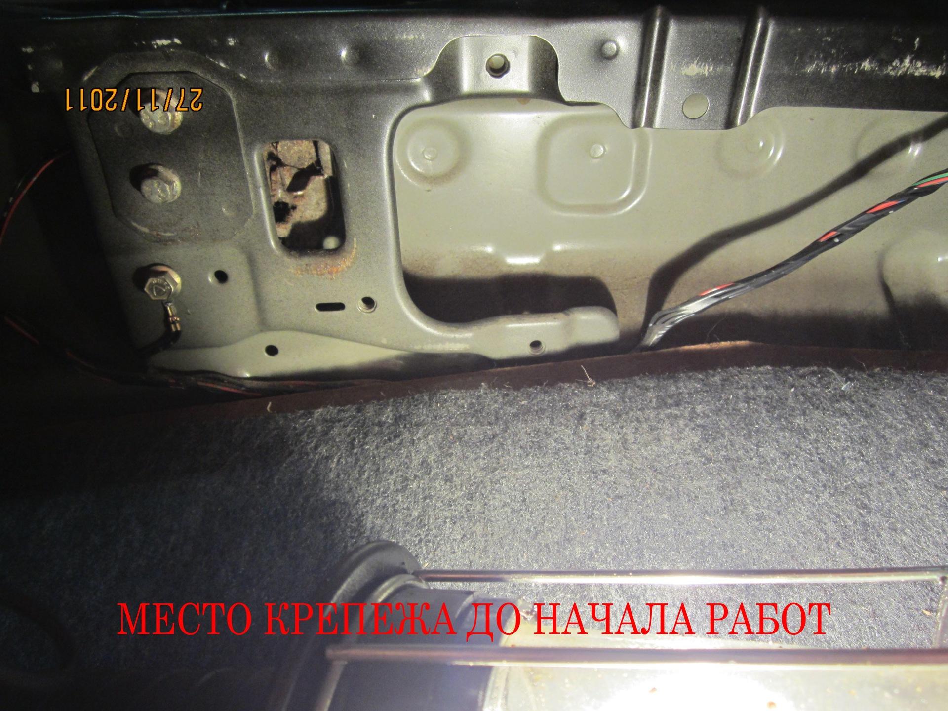 схема установки привода багажника ваз 2107