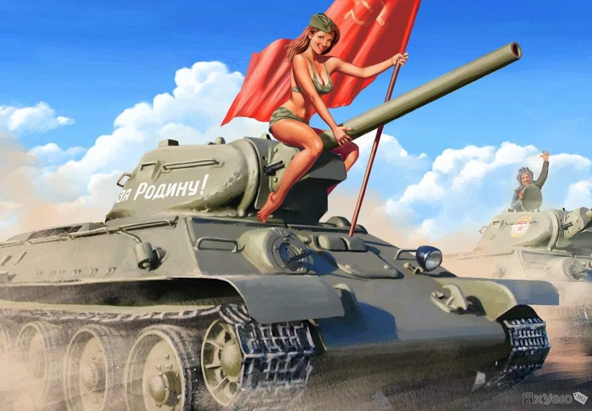 Картинки, танкисты картинки к 23 февраля