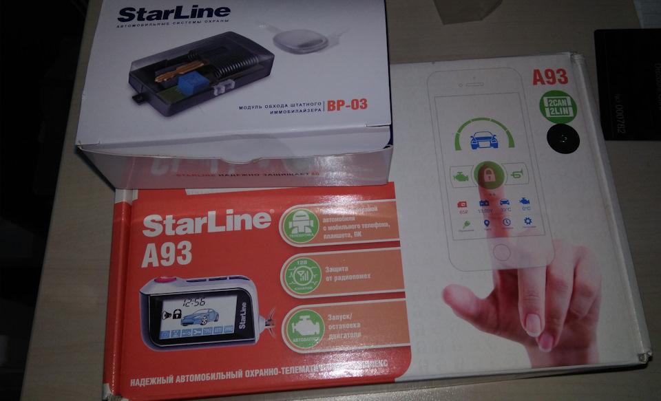 Установка starline a93