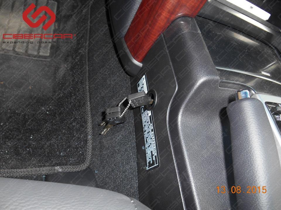 Механическая блокировка АКПП на Toyota Prado 150.