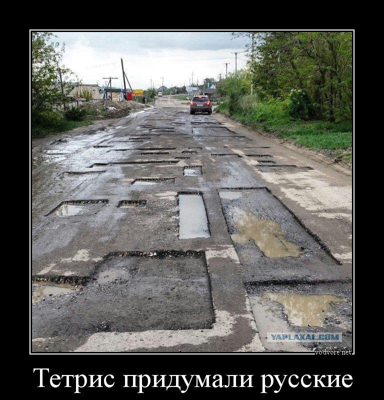 часто прикольные картинки с дорогами последние