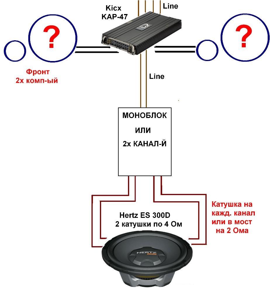 4 канальный усилитель и сабвуфер схемы