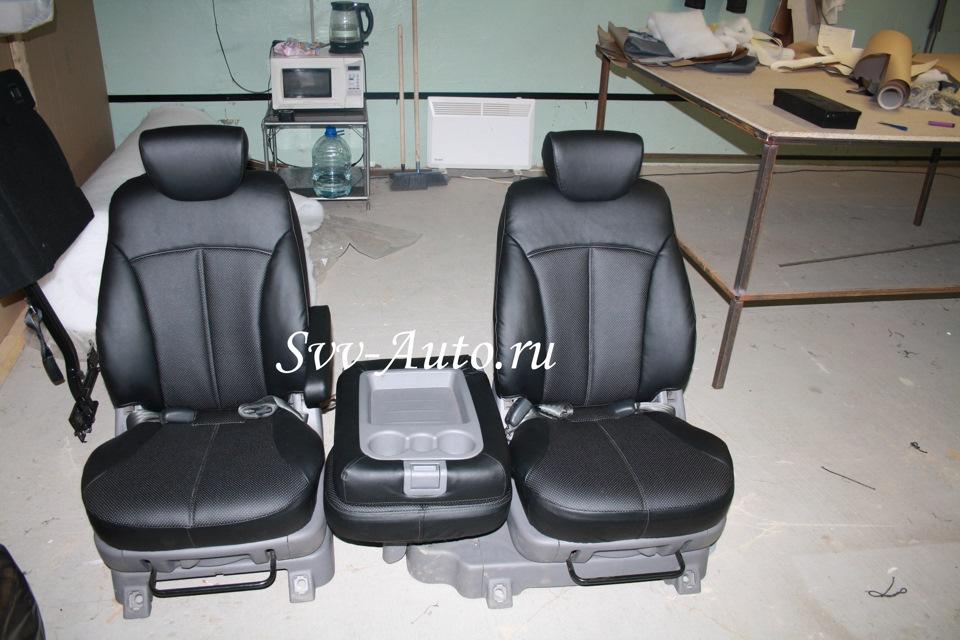 обивка сиденья hyundai grand starex