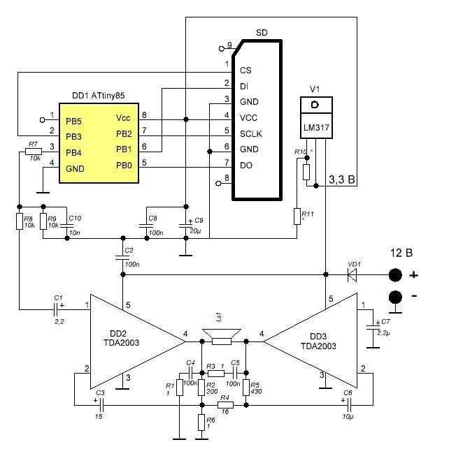 Схема-плеер, стабилизатор, УМ