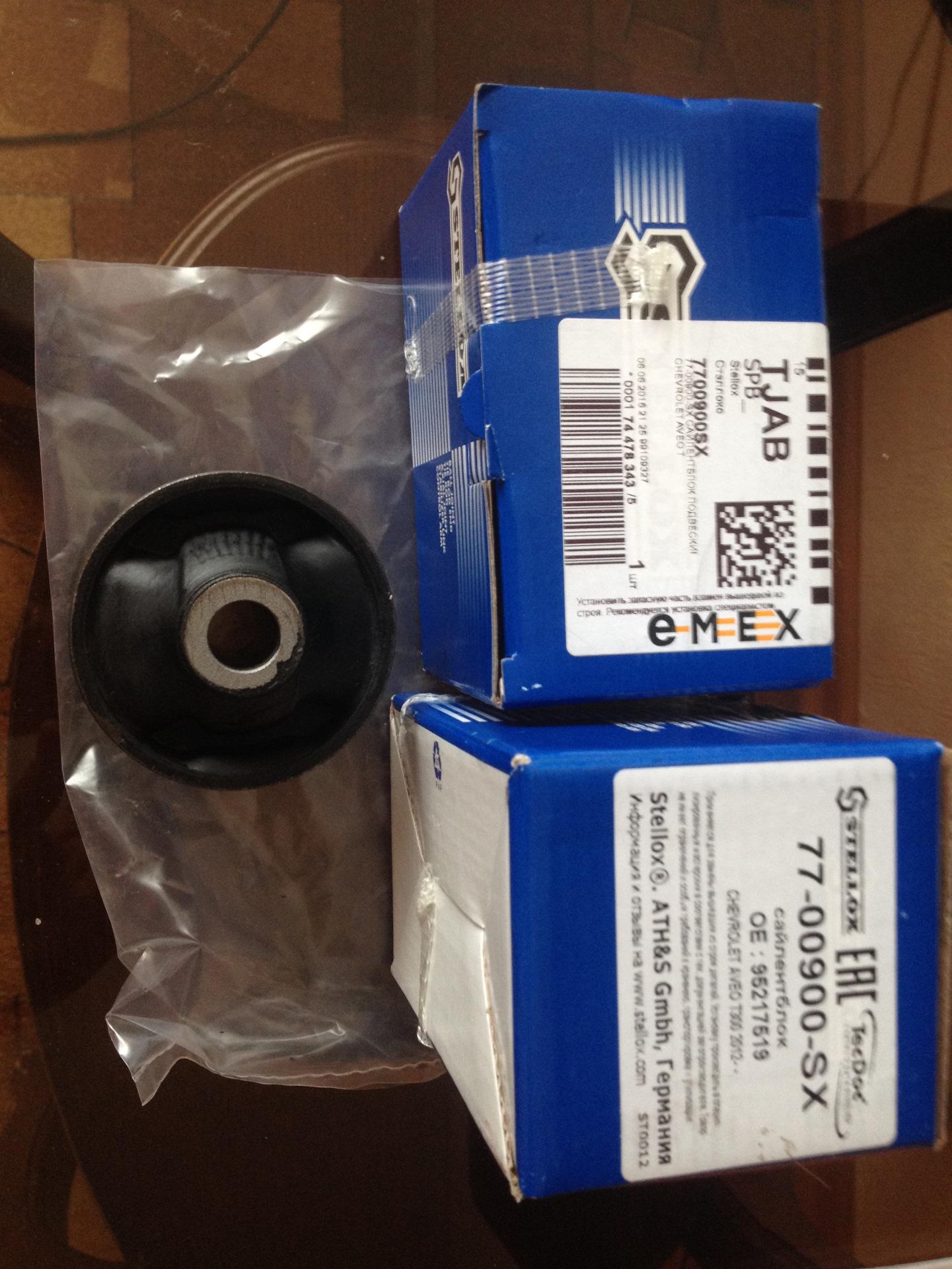 Замена сайлентблоков рычагов авео т300 Замена тормозных дисков бмв х5 е53