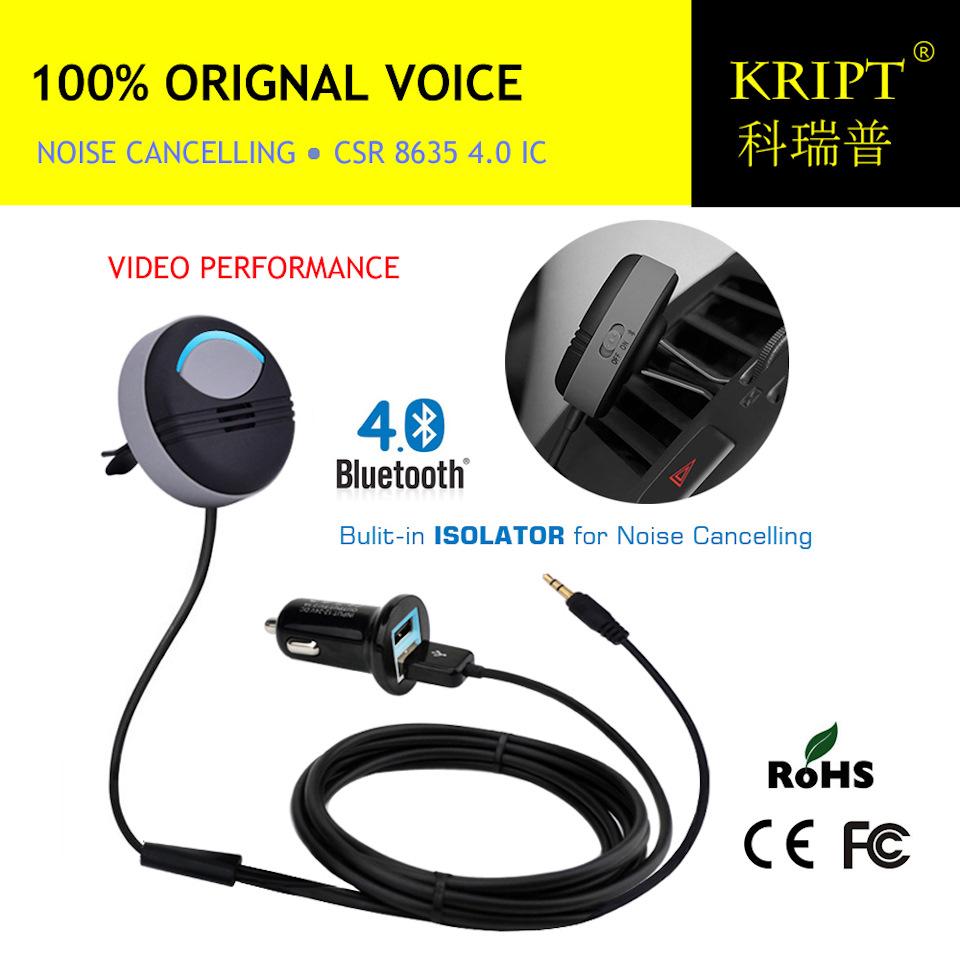 Проблема <b>hands-free</b> решена — <b>Bluetooth Car Kit</b> KRIPT BTS01 ...