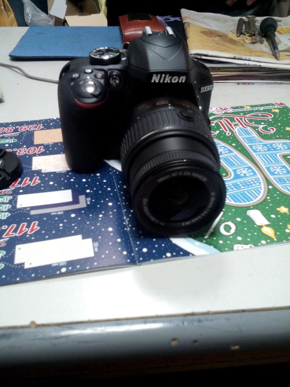 Nikon D3300 Kit 18 55mm Vr Ii