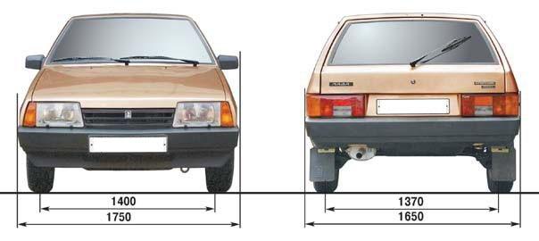 Автозапчасти ваз 2109 сколько стоит лада девятка с салона амортизаторы vaz 2109 21091 11 технические