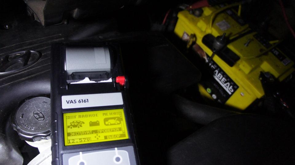 аккумуляторы для hyundai starex
