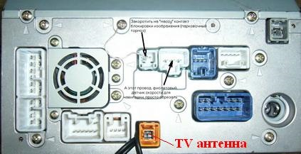 управление схема подключения усилителя к магнетоле 56026 86120-44030 Нолан), где Хит