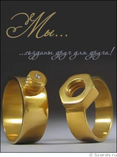 Поздравление маме днем бракосочетания фото 228