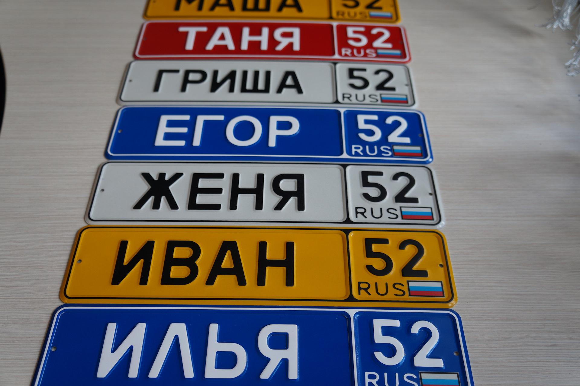Картинка номера машин