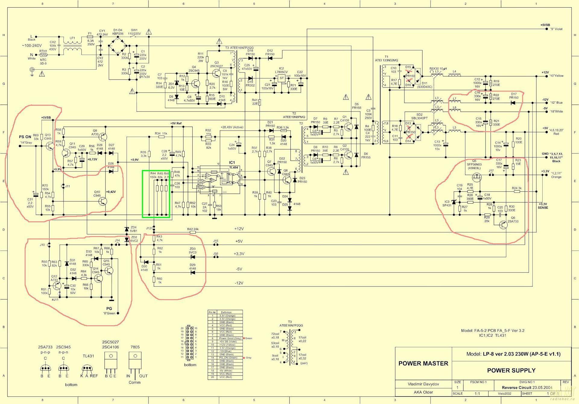 Как сделать зарядку для аккумулятора с блок питания компьютера
