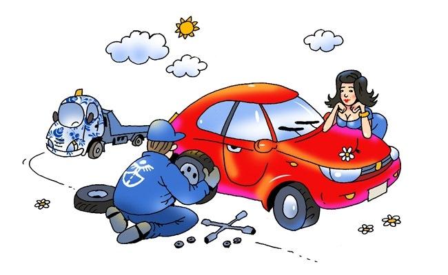 Картинка помощь автомобилиста