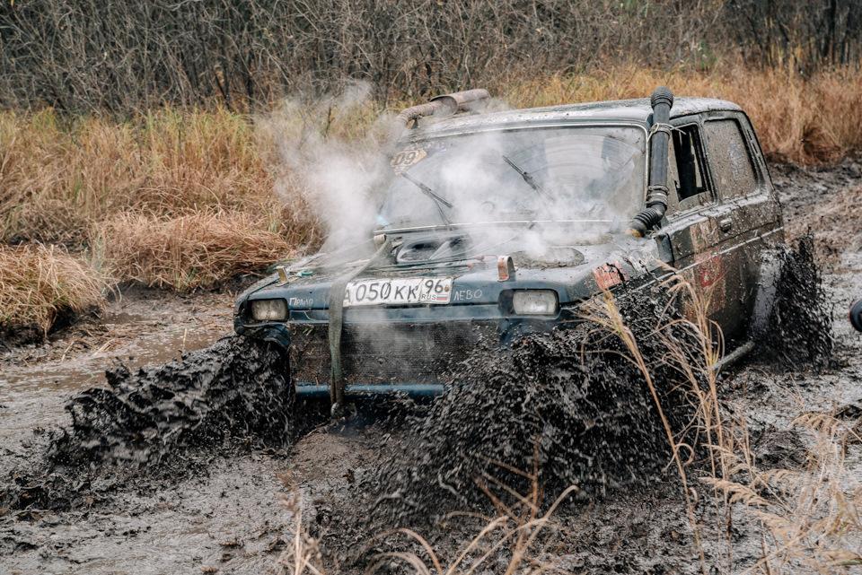 24 апреля, OFF ROAD: Уральская Грязь 2021 — Сообщество «Drive Racing» на  DRIVE2