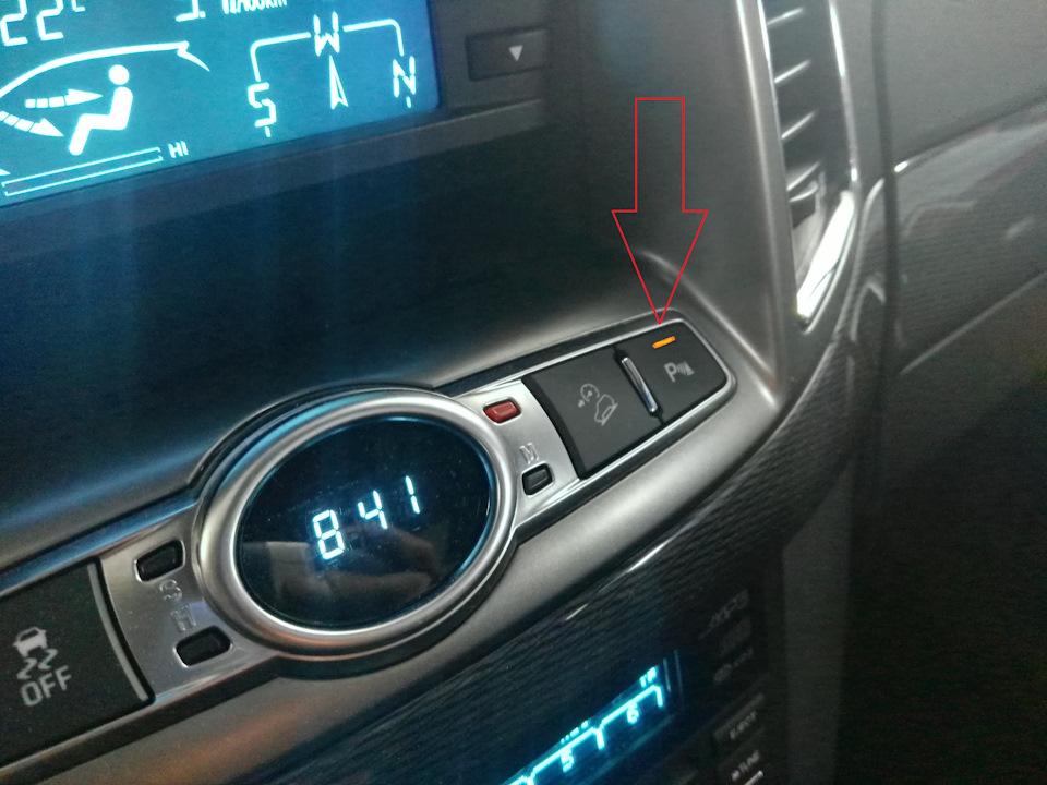 Chevrolet Captiva Серебристая Турбо-Пушка › Бортжурнал › Диагностика и ремонт парковочного ассистента Шевроле Каптива С140