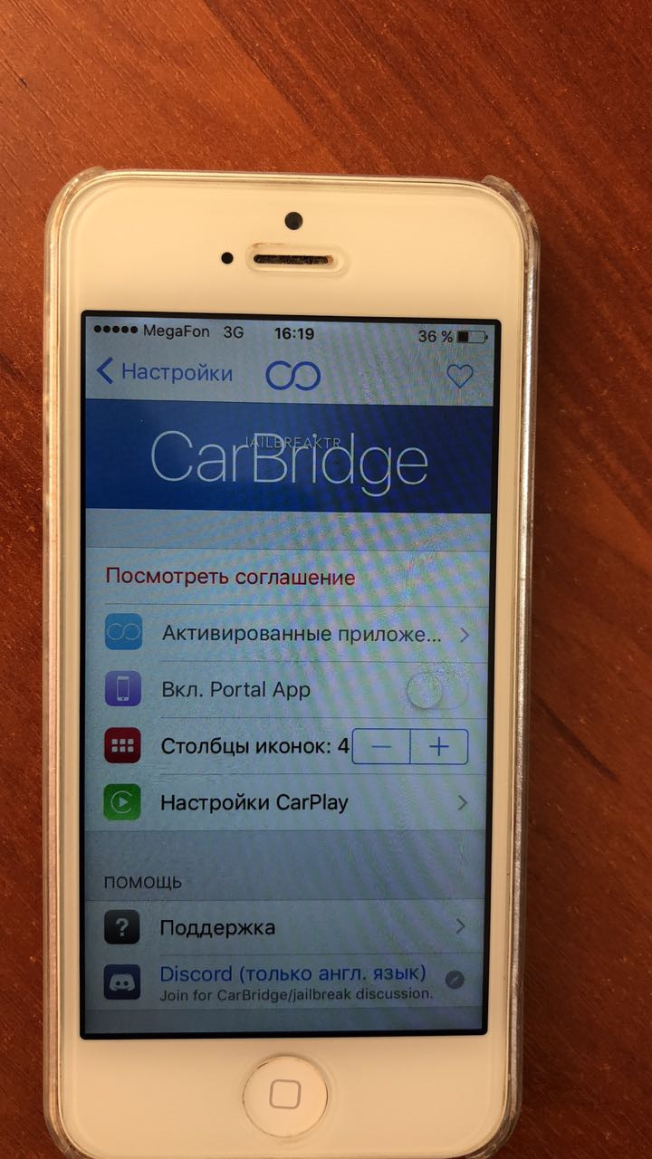 CarPlay and Jailbreak  The dream came true  Conclusions on