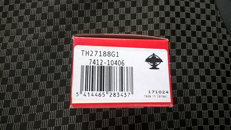 9YAAAgN  OA 960 - Термостат гранта замена термоэлемента
