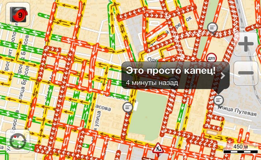 нас пробки краснодарский край онлайн отлично