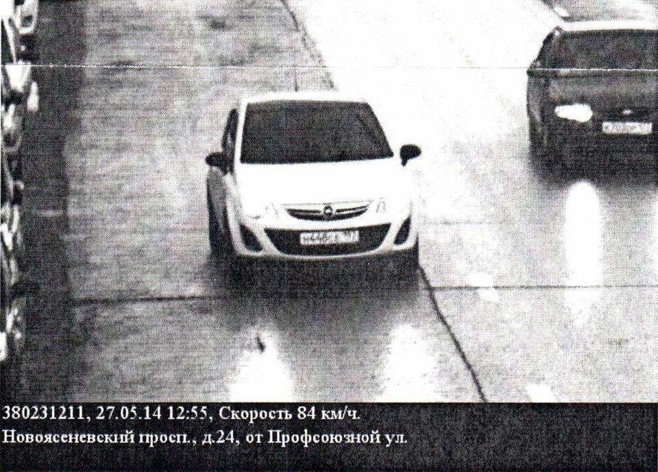статья коап о превышении скорости - фото 7