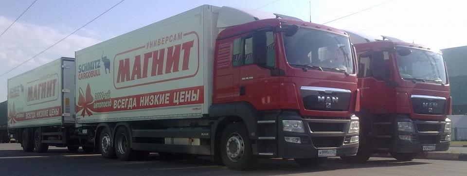 Анашым, работа водителем в пятерочке екатеринбург православные